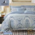 【pippi poppo】『滿庭花雲』頂級匹馬棉-四件式兩用被床包組(雙人加大6尺)