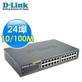 【D-Link 友訊】 DES-1024D 24埠交換器 【贈不鏽鋼環保筷】