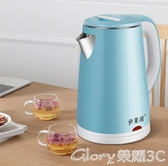 燒水壺電熱燒水壺家用自動斷電電水壺燒水保溫一體隨手泡茶電壺煮水恒溫220V