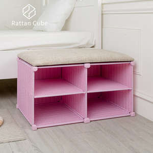 【藤立方】組合穿鞋椅(附2片層板)-粉紅色-DIY