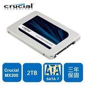 美光 Micron Crucial MX300 2050GB SSD 固態硬碟