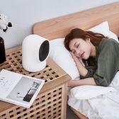 暖風機取暖器家用宿舍節能辦公桌面迷你電暖氣小太陽igo   蜜拉貝爾