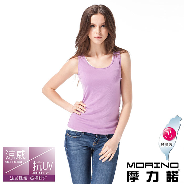 【MORINO摩力諾】抗UV速乾涼感背心(紫色)