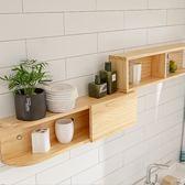陽台置物架衛生間洗漱台置物架置物櫃壁挂電視牆臥室廚房儲物架xw