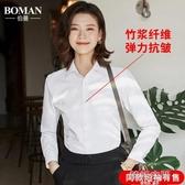 2020新款秋季女長袖彈力白襯衫職業工作服正裝藍色襯衣短袖女裝OL 韓語空間