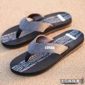 輪胎底男士人字拖鞋夏季透氣學生涼拖夾腳防滑沙灘涼鞋潮流