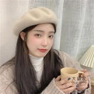 畫家帽 造型帽 奶茶色羊毛貝雷帽女日系甜美復古文藝百搭畫家帽