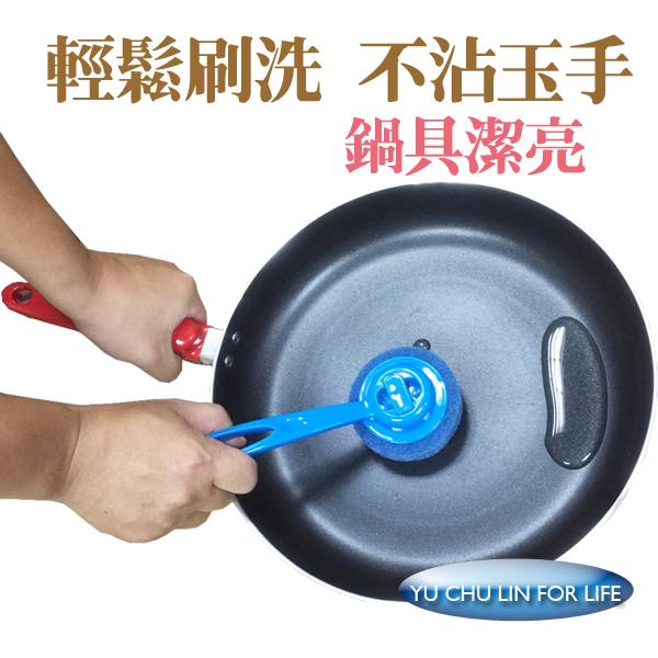 鍋刷:替換式清潔刷