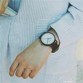 情侶手錶時尚流休閒大氣文藝復古歐美原宿 果果輕時尚igo