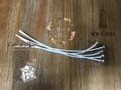 蠟燭芯 酥油燈芯純棉無菸環保DIY(15公分,10入)