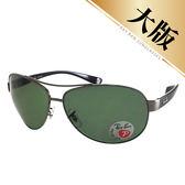 台灣原廠公司貨-【Ray Ban 雷朋】3386-004/9A-67 包覆型偏光太陽眼鏡-加大版(銀邊綠鏡面)