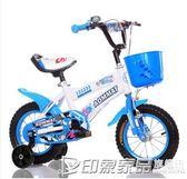 兒童自行車3-6-9歲男孩女孩12寸14寸16寸18寸20寸童車腳踏車單車igo  印象家品旗艦店