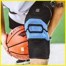 保暖護膝-裝備護腿跑步專業深蹲膝蓋護具