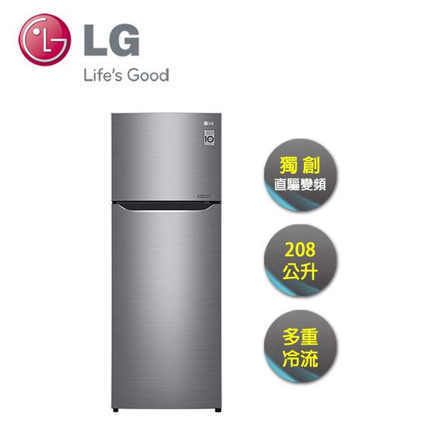 LG 208L 上下雙門 直驅變頻冰箱 星辰銀 GN-L297SV