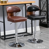 恒雅酒吧椅吧台椅子北歐吧凳旋轉升降椅實木靠背收銀前台椅高腳凳MSB『潮流世家』