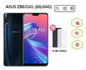 福利品 ASUS Max Pro (M2) ZB631KL (6G/64G) 智慧手機 附玻璃貼 送車充