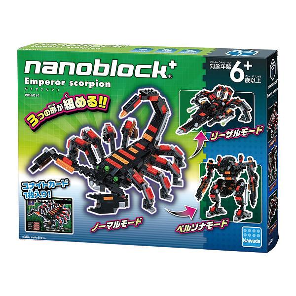 【日本KAWADA河田】Nanoblock迷你積木-大黃蠍子 PBH-014