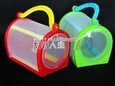 現貨寵物包 兒童手提蝴蝶籠昆蟲寵物用品蠶寶寶螢火蟲爬蟲透氣保溫飼養箱 數碼人生3-30