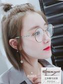 韓版復古金屬大框眼鏡女潮文藝圓臉平光眼鏡框大臉男可配眼鏡   聖誕節下殺