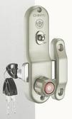 """青葉牌鋁門鎖 HCS004a 647三代鋁門""""平鎖""""(無鈎)推拉門用 700型 鎖管長38mm 排片鑰匙"""