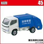 《TOMICA火柴盒小汽車》TM045 豐田清掃垃圾車 ╭★ JOYBUS玩具百貨