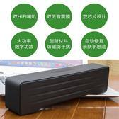 臺式電腦音響筆記本多媒體USB小音箱長條超重低音家用低音炮喇叭     原本良品