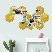 寫字板 彩色背膠軟木板幼稚園照片墻個性背景創意主題裝飾水鬆告示留言板JD BBJH