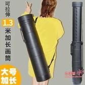 畫筒 加粗大號畫筒伸縮畫桶書畫筒字畫海報筒裝國畫宣紙收納筒塑料防潮書法作品筒T