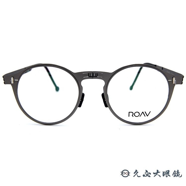 ROAV 美國 折疊 Sierra 薄鋼眼鏡 輕巧 近視眼鏡 Vision6013 消光鐵灰 久必大眼鏡