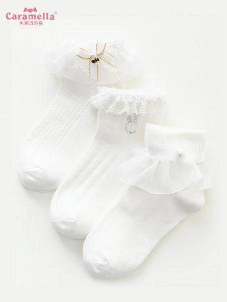 caramella兒童襪子春秋薄款寶寶襪子純棉女童襪子中筒襪嬰兒棉襪
