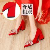 婚鞋女新款紅色高跟鞋粗跟大碼結婚敬酒秀禾鞋平底孕婦新娘鞋 草莓妞妞