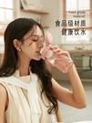 吸管杯 塑料水杯子直飲女夏天簡約耐高溫2021新款潮兒童便攜可愛學生夏季 【618 大促】