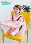 兒童餐椅兒童座椅寶寶餐椅多功能可調節吃飯桌便攜式嬰幼兒餐桌可滑行椅子 俏女孩