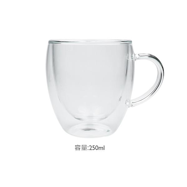 原點居家創意 雙層玻璃馬克杯耐熱辦公咖啡杯玻璃水杯牛奶杯情侶杯子 雙層杯加厚款250cc