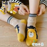 5雙 兒童襪子純棉春秋男女童卡通中筒襪中大童【奇趣小屋】
