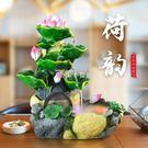 中式假山流水噴泉魚池辦公室內客廳招財擺件...