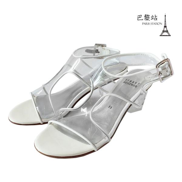 【巴黎站二手名牌專賣店】*全新現貨*Stuart Weitzman 真品*白色透明涼鞋跟鞋(35號、35.5號)