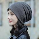 限時特銷 帽子女秋冬韓版百搭包頭帽保暖睡帽頭巾圍脖套頭帽時尚月子帽子