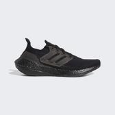 Adidas Ultraboost 21 [FY0306] 男鞋 慢跑 運動 休閒 愛迪達 輕量 支撐 緩衝 彈力 黑
