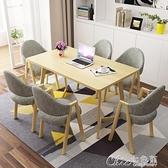 簡約接待洽談會客辦公休閒桌椅組合門市甜品奶茶店咖啡廳餐飲長桌最低價 【全館免運】