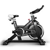 動感單車跑步健身器材家用室內健身車房女鍛煉腳踏運動自行車 安雅家居館
