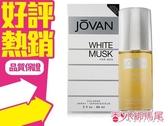 JOVAN White Musk for Men 白麝香 男性淡香水 88ml◐香水綁馬尾◐