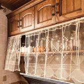 可愛時尚棉麻門簾E425 廚房半簾 咖啡簾 窗幔簾 穿杆簾 風水簾 (118寬*55cm高)