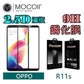 Mocoll 精品 摩可膜 - 2.5D 滿版 , 9H 鋼化玻璃膜 - Oppo R11s 專用 ( 黑色 )