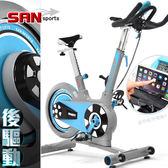 18公斤飛輪車(皮帶傳動)競速後驅動18KG飛輪健身車腳踏車美腿機健身推薦哪裡買ptt【山司伯特】
