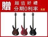 YAMAHA 山葉 TRBX174 電貝斯/bass/貝士-印尼製造 【TRBX-174】另贈好禮