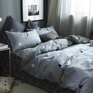 床包組 四件套全棉純棉簡約ins風北歐被套網紅款床單三件套床笠床上用品