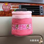 快速出貨-汽車置物架摩絲娃娃汽車用出風口置物筒卡通車載水杯架手機袋雜物盒置物桶