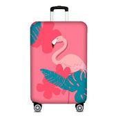拉桿箱套行李箱旅行箱保護套30寸加厚耐磨