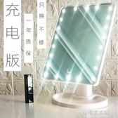 LED化妝鏡觸屏臺式宿舍帶燈大號臺燈充電便攜學生書桌面梳妝鏡子『小宅妮時尚』